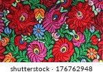 multicolor floral hand... | Shutterstock . vector #176762948