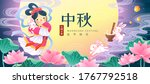 mid autumn festival chang e and ... | Shutterstock .eps vector #1767792518