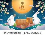 cute rabbits enjoying mooncake... | Shutterstock .eps vector #1767808238