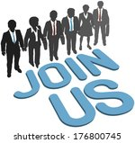 recruiting invitation to join... | Shutterstock .eps vector #176800745