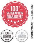 vintage satisfaction guaranteed ... | Shutterstock .eps vector #176808482