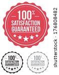 vintage satisfaction guaranteed ...   Shutterstock .eps vector #176808482