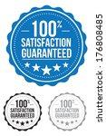 satisfaction guaranteed seal....   Shutterstock .eps vector #176808485