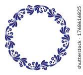 blue ornamental round ...   Shutterstock .eps vector #1768616825