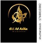 eid al adha mubarak vector... | Shutterstock .eps vector #1768810382