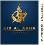 eid al adha mubarak vector... | Shutterstock .eps vector #1768812698