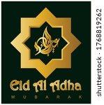 eid al adha mubarak designs... | Shutterstock .eps vector #1768819262