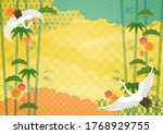 frame of pine  bamboo  plum and ... | Shutterstock .eps vector #1768929755