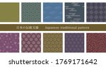 traditional japanese patterns... | Shutterstock .eps vector #1769171642