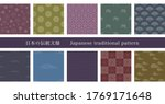traditional japanese patterns... | Shutterstock .eps vector #1769171648