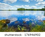 Lake Rutajarvi Summer View Wit...