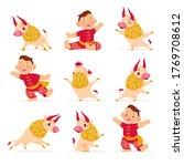 chinese new year mascot  ... | Shutterstock .eps vector #1769708612