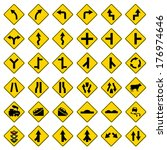 yellow road signs  traffic... | Shutterstock . vector #176974646