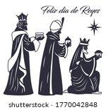 Laser Cutting Nativity Templat...