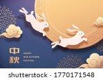Papercut Style Jade Rabbits And ...