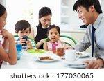 asian family having breakfast... | Shutterstock . vector #177030065