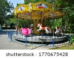 Old Attraction  Carousel With...