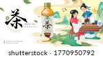 ad template for green tea  3d... | Shutterstock .eps vector #1770950792