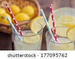homemade lemonade | Shutterstock . vector #177095762