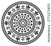 greek vector boho mandala... | Shutterstock .eps vector #1771271825
