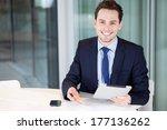 business man office  | Shutterstock . vector #177136262