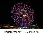 ferris wheel in yokohama  japan | Shutterstock . vector #177143576