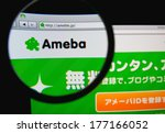Small photo of LISBON, PORTUGAL - FEBRUARY 17, 2014: Photo of Ameba homepage on a monitor screen through a magnifying glass. Ameba is a popular Japanese blogging and social networking website.