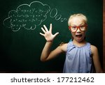 genius girl in red glasses near ... | Shutterstock . vector #177212462