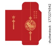 chinese new year 2021 money red ...   Shutterstock .eps vector #1772274542