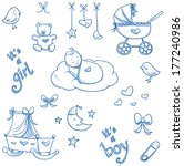 Baby icons, toys, teddy, pram, duckling, cradle, hand drawn sketch vector illustration