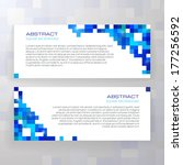square pixel banner set for... | Shutterstock .eps vector #177256592