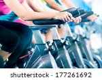 group of four people biking in... | Shutterstock . vector #177261692