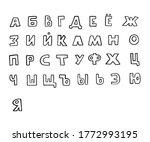 ink hand written cyrillic... | Shutterstock .eps vector #1772993195