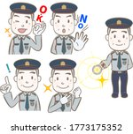 set of facial expressions and...   Shutterstock .eps vector #1773175352