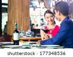 asian couple having dinner and... | Shutterstock . vector #177348536