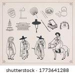 set of korean traditional... | Shutterstock .eps vector #1773641288