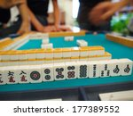 an ancient chinese game called... | Shutterstock . vector #177389552
