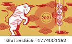 chinese new year  2021  happy...   Shutterstock .eps vector #1774001162
