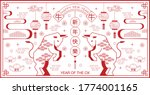 chinese new year  2021  happy... | Shutterstock .eps vector #1774001165