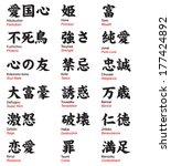 japanese kanji vol7