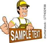 worker | Shutterstock .eps vector #177432938