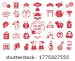 2021 new year illustration set. ... | Shutterstock .eps vector #1775327555