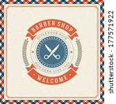 Barber shop vintage retro vector typographic design template