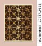 window grill lattice pattern... | Shutterstock .eps vector #1775719538
