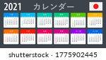 2021 calendar   vector template ... | Shutterstock .eps vector #1775902445