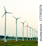 wind turbine | Shutterstock . vector #177592076