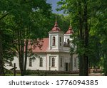 Kurmene, Latvia - June 28, 2020: Kurmene Catholic church was built in 1870 as the private chapel for Count Komorovsky, restoration  be completed in 2020