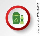 save the world  plastic bin...
