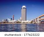 Kobe, Japan skyline at Harborland and Meriken Park. - stock photo