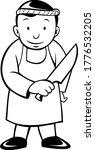 Cartoon Japanese Butcher...
